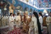 Πατριαρχική ευλογία στην εορτή της Αναλήψεως στον Βόλο