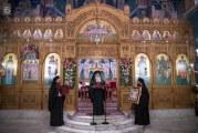 ΠΡΟΣΦΩΝΗΣΗ Σεβ.Δημητριάδος κ.Ιγνατίου προς την ΑΘΜ τον Πατριάρχη Αλεξανδρείας κ.κ. Θεόδωρο τον Β' κατά τον Πανηγυρικό Εσπερινό της Αναλήψεως 05/06/2019