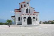 Η Ανακομιδή των Λειψάνων του Πρωτομάρτυρος Στεφάνου –    Στις Αλυκές Ιερά Λείψανα του Αγίου Στεφάνου
