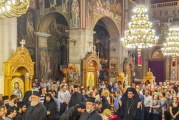 Τριήμερο πένθος στην Λαμία- Αύριο η κηδεία του Μακαριστού Ποιμενάρχη Φθιώτιδος