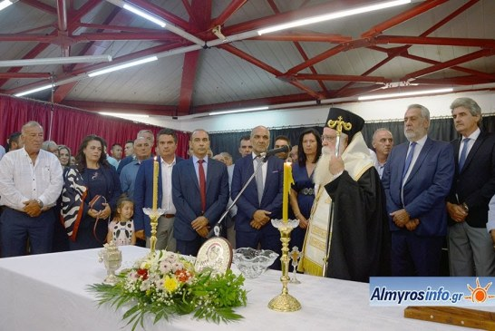 Την ορκωμοσία του νέου Δημάρχου Αλμυρού τέλεσε ο Σεβασμιώτατος