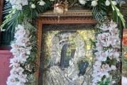 Κυκλοφορήθηκε το Εβδομαδιαίο Ενημερωτικό Δελτίο της Ι. Μ. Δημητριάδος «Εισοδικόν» τευχ. 390