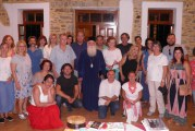 Θερινό Σεμινάριο Θεολόγων Εκπαιδευτικών της Ακαδημίας Θεολογικών Σπουδών Βόλου στον Άγιο Λαυρέντιο Πηλίου