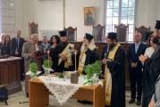 Αγιασμός νέου Δικαστικού έτους στον Βόλο