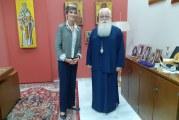 Επίσκεψη της Βρετανίδας Πρέσβειρας στον Μητροπολίτη μας