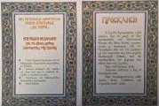 20 χρόνια Σχολή Αγιογραφίας «Διά χειρός» – Μεγάλη επετειακή εκδήλωση στην Ν. Ιωνία