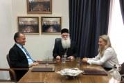 Συνάντηση του Μητροπολίτου μας με την νέα Διοίκηση του Ο.Λ.Β.