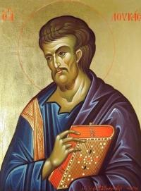 Μνήμη Αποστόλου και Ευαγγελιστού Λουκά