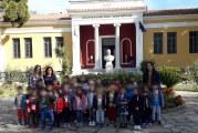 Εκπαιδευτική επίσκεψη στο Αρχαιολογικό Μουσείο Βόλου