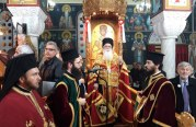 Δημητριάδος Ιγνάτιος: «Οφείλουμε να αντισταθούμε στο ειδωλολατρικό πνεύμα της εποχής»  Λαμπρή η πανήγυρις της Αγίας Βαρβάρας στην Ν. Ιωνία