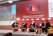 Δημητριάδος Ιγνάτιος: «Να δημιουργηθεί θεσμικός φορέας αντιμετώπισης του Δημογραφικού προβλήματος» – Ομιλία σε Διεθνές Συνέδριο του Ekonomist