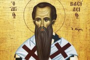 Μνήμη Μεγάλου Βασιλείου και Οσίου Σεραφείμ του Σάρωφ