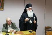 Δημητριάδος Ιγνάτιος: «Η έλλειψή του θα είναι ιδιαίτερα αισθητή» – Δήλωση για την εκδημία του λαογράφου Κώστα Λιάπη