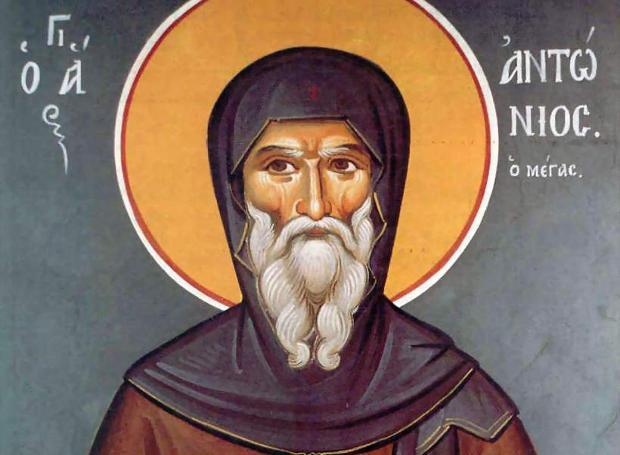Πανηγύρεις Αγίου Αντωνίου