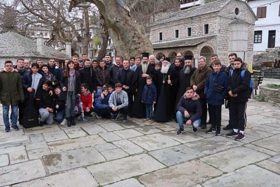 Εκδρομή της Εκκλησιαστικής Σχολής Λαμίας στην Ι.Μ. Δημητριάδος – Αναδημοσίευση απο Romfea.gr
