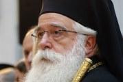 Δημητριάδος Ιγνάτιος: «Ανάγκη η εθνική ομοψυχία για να ξεπεράσουμε την κρίση» – Συνέντευξη στα «ΝΕΑ Σαββατοκύριακο»