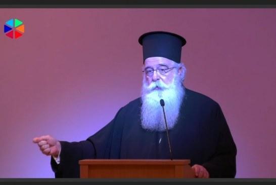 Ο διαχρονικός ρόλος και η συμβολή των Τριών Ιεραρχών στην παιδεία και την αγωγή των νέων (video)- Αναδημοσίευση από pemptousia.gr