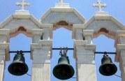 Ανήμερα της Εθνικής εορτής θα χτυπήσουν όλες οι καμπάνες στην Μητρόπολη Δημητριάδος – Να ανεμίσουν ψηλά οι Σημαίες