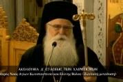 Δημητριάδος Ιγνάτιος: «Πανύμνητε Μήτερ, από πάσης ρύσαι συμφοράς άπαντας» – Η Δ΄ Στάση των Χαιρετισμών στον Βόλο (video)