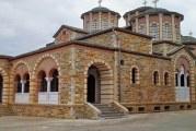 Δημητριάδος Ιγνάτιος: «Σήμερα το κάθε σπίτι γίνεται η κατ' οίκον Εκκλησία» – Η Γ΄ Στάση των Χαιρετισμών στην Ιερά Μονή Ταξιαρχών