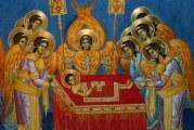 Αναπροσαρμοσμένο Πρόγραμμα Ιερών Ακολουθιών της Ιεράς Μητροπόλεως Δημητριάδος