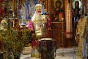 Μνημόσυνο του Μητροπολίτου πρ. Πειραιώς στην Μητρόπολη Δημητριάδος (φωτο + video)