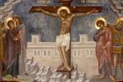 Ακολουθία Αχράντων Παθών 16/04/2020 από τον Ιερό Ναό Αναλήψεως του Χριστού Βόλου