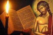 Οι Ιερές Ακολουθίες της Μεγάλης Εβδομάδας με όλα τα προσφερόμενα μέσα – updated ενεργά links