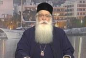 MHNYMA του Σεβ. Μητροπολίτου Δημητριάδος κ. Ιγνατίου για την ΜΕΓΑΛΗ ΠΑΡΑΣΚΕΥΗ 2020 «Κεκλεισμένων των θυρών»