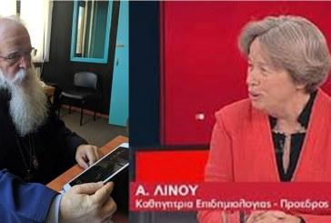 Η Καθηγήτρια Επιδημιολογίας κ. Αθηνά Λινού στην «Ορθόδοξη Μαρτυρία»: «είναι η ώρα επιστροφής των πιστών στους Ναούς, υπό όρους»