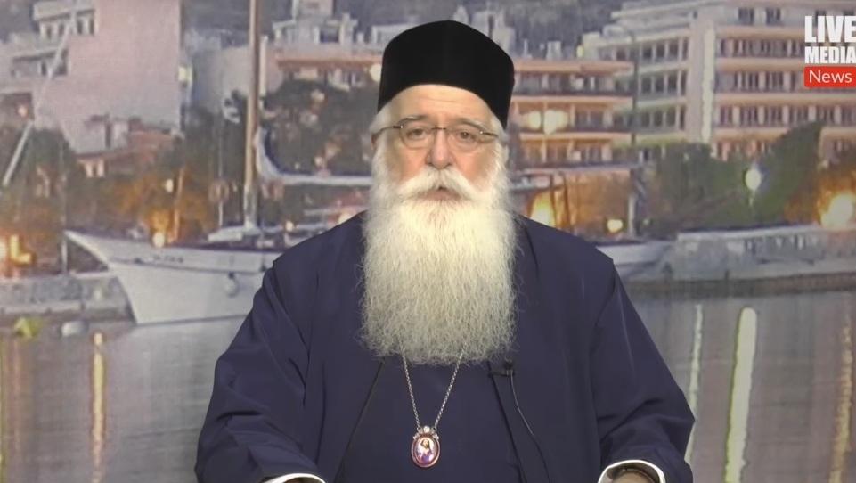 Μήνυμα Σεβ. Μητροπολίτου Δημητριάδος & Αλμυρού κ. Ιγνατίου για την Αγία και Μεγάλη Εβδομάδα (video)