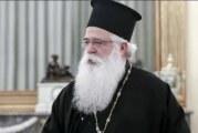 Δημητριάδος Ιγνάτιος: «Το φετινό θα είναι ένα Σταυρικό Πάσχα»  Συνέντευξη στην ιστοσελίδα akroama.gr