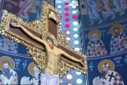 Ακολουθία Ιερού Νιπτήρα από τον Ιερό Ναό Αναλήψεως του Χριστού Βόλου 15/04/2020