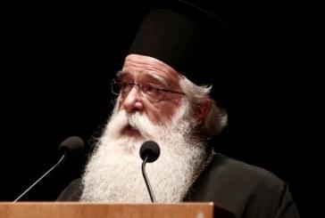 Δημητριάδος Ιγνάτιος: «Με φοβίζει η ανεργία – έτοιμοι οι Ναοί για τις Θείες Λειτουργίες» – Αναδημοσίευση από magnesianews.gr