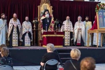 Δημητριάδος Ιγνάτιος: «Είναι καιρός να αποκτήσουμε μια νέα αυτογνωσία» – Λαμπρός ο εορτασμός των Αγίων Κωνσταντίνου & Ελένης στον Βόλο