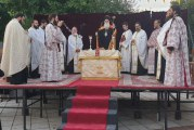 Λαμπρή η πανήγυρις των Αποστόλων Πέτρου και Παύλου στην Ν. Ιωνία