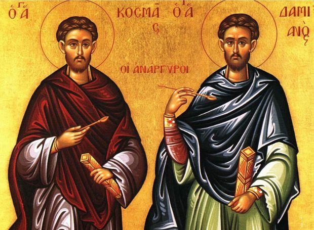 Πανηγύρεις Αγίων Αναργύρων – Εθελοντική Αιμοδοσία στους Αγίους Αναργύρους Βόλου