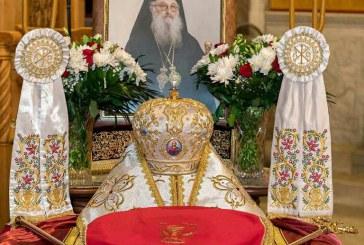 Δημητριάδος Ιγνάτιος: «Ο Μακαριστός Πειραιώς Καλλίνικος υπήρξε υπόδειγμα ιεραποστόλου»