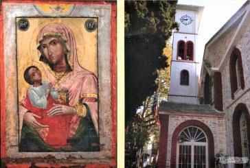 200 χρόνια ιστορίας του Ιερού Ναού Αγίου Βλασίου Πηλίου