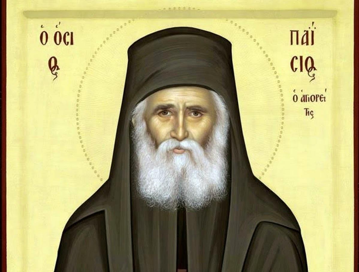Μνήμη Οσίου Παϊσίου του Αγιορείτου – Θυρανοίξια ιερών Παρεκκλησίων στην Ανάληψη