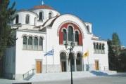 Πανηγυρίζει ο Ναός της Μεταμορφώσεως στον Βόλο – Υποδοχή Ιερών Λειψάνων του Αγίου Λουκά του Ιατρού