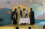 Αγιασμός στον Βρεφονηπιακό Σταθμό της Ι. Μ. Δημητριάδος «Μεταμόρφωση»