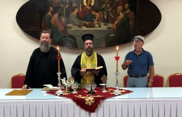 Αγιασμός στην Σχολή Βυζαντινής Μουσικής της Ιεράς Μητροπόλεως Δημητριάδος