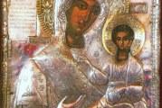 Η Παναγία Δεμερλιώτισσα στον Άγιο Γεράσιμο Βόλου – Πανηγυρίζει η Μονή του Αγίου Γερασίμου Μακρινίτσης