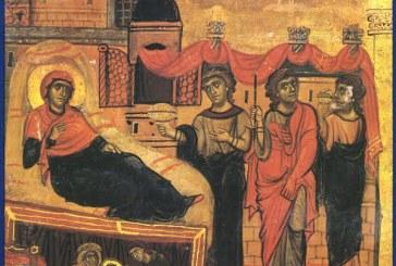 Το Γενέθλιο της Υπεραγίας Θεοτόκου – Στο Πουρί ο Μητροπολίτης μας – Σύναξη των Αγίων Θεοπατόρων Ιωακείμ και Άννης