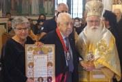 Η Μητρόπολή μας τίμησε τον Μεγάλο Ευεργέτη Χαράλαμπο Τσιμά