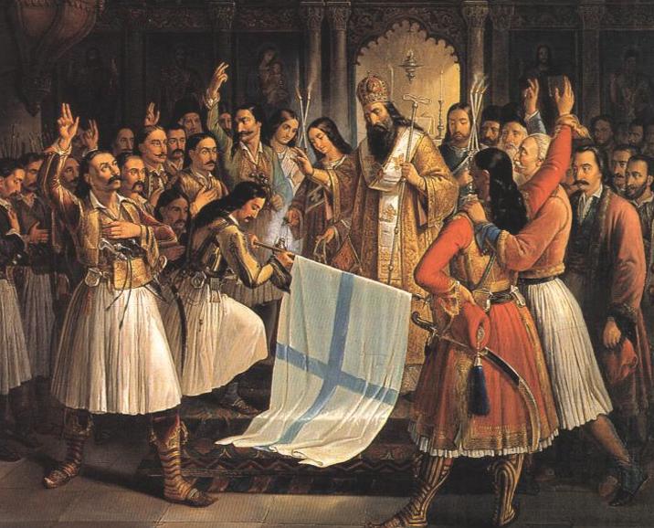 Θ΄ Διεθνές Επιστημονικό Συνέδριο για το 1821, με θέμα: «Τα Οικονομικά του Αγώνος – Η επίτευξη και η αναγνώριση της Ελληνικής Ανεξαρτησίας»