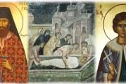 Ανακομιδή των Λειψάνων Αγίων Γεωργίου και Αποστόλου του Νέου – Μνήμη Οσίου Γεωργίου Καρσλίδη