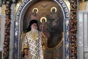 ΔΗΜΗΤΡΙΑΔΟΣ ΙΓΝΑΤΙΟΣ: Η Εκκλησία χρειάζεται ποιμένες με νέες αντιλήψεις στον τρόπο, τη σκέψη και τη δράση – Αναδημοσίευση από orthodoxia.info