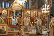 Δημητριάδος Ιγνάτιος: «Ο Χριστός μας καλεί να αφήσουμε την αφροσύνη και να εγκολπωθούμε την σωφροσύνη…»